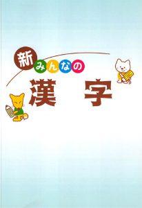 kanjiのサムネイル