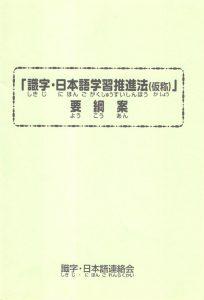 shikijihouanのサムネイル
